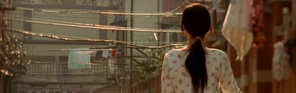 screen capture of About Love