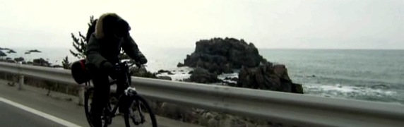screen cap of Cycling Chronicles: Landscapes The Boy Saw