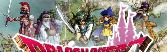Dragon Quest IV DS artwork