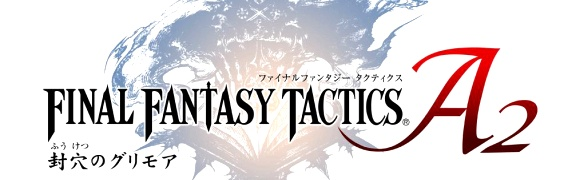 promotion art of Final Fantasy Tactics A2