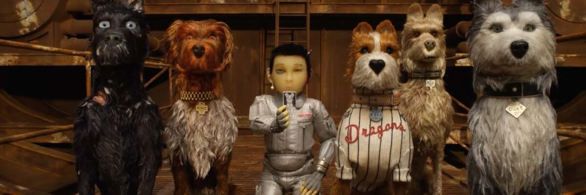 screen capture of Isle of Dogs