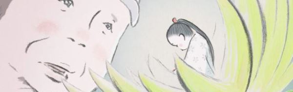 screen capture of The Tale of Princess Kaguya