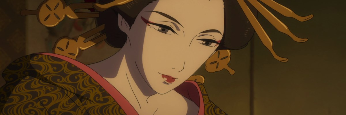 screen capture of Sarusuberi: Miss Hokusai