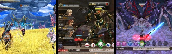 screen caps of Xenoblades Chronicles