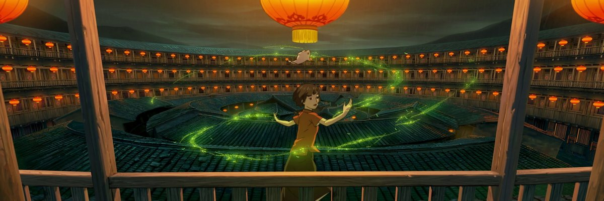screen capture of Big Fish and Begonia [Dayu Haitang]