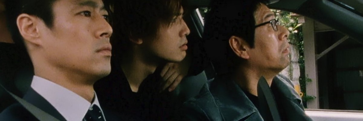 screen capture of Drive