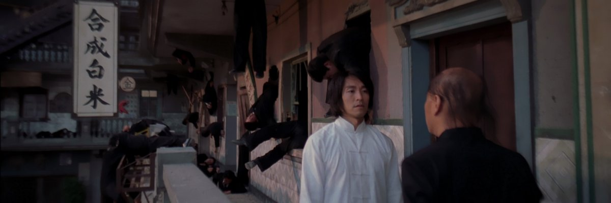 screen capture of Kung Fu Hustle [Kung Fu]