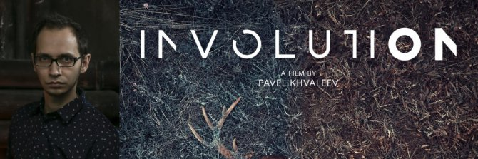 Pavel Khvaleev on Involution