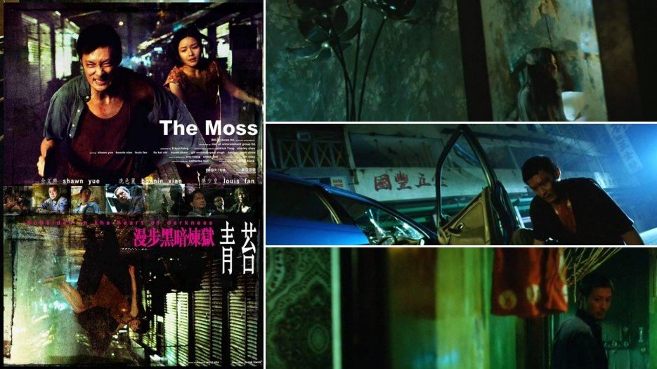 The Moss review