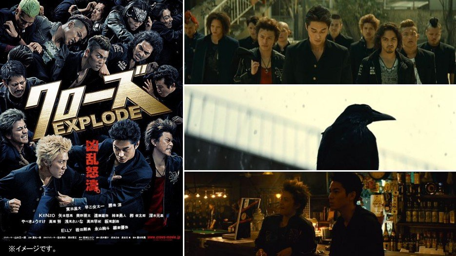 Crows Explode review