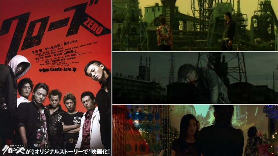 Crows Zero review