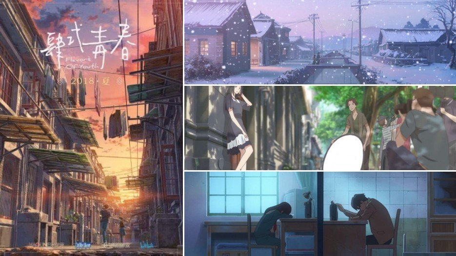 Flavors of Youth review