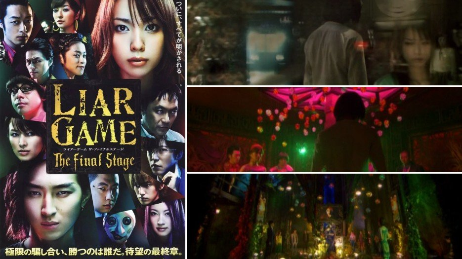 Liar Game: The Final Stage review