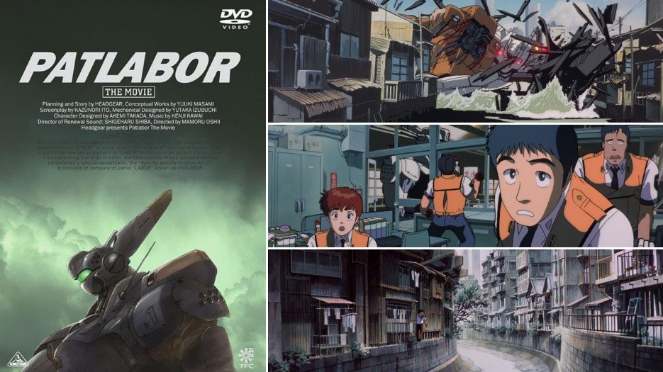 Patlabor: The Movie review