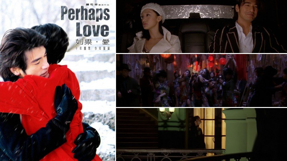 Perhaps Love review
