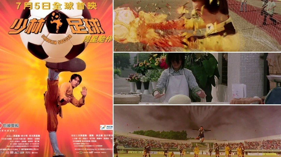Shaolin Soccer review