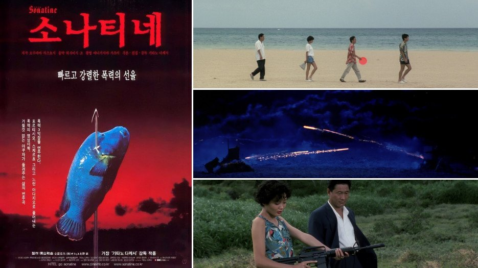 Sonatine review