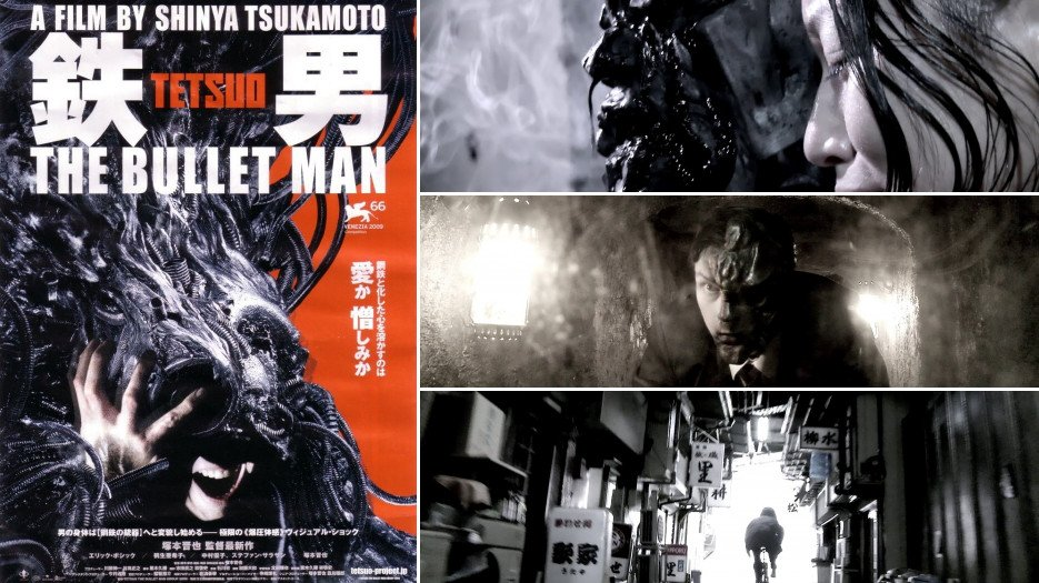 Tetsuo: The Bullet Man review