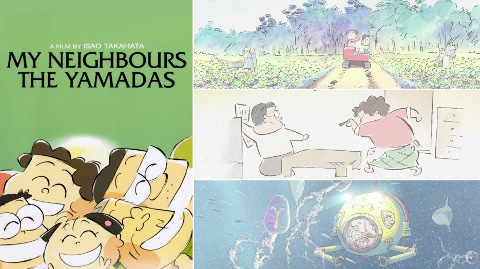 My Neighbors the Yamadas review