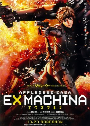 Appleseed Saga: Ex Machina poster