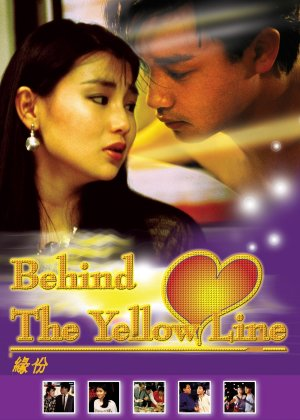 Behind the Yellow Line poster