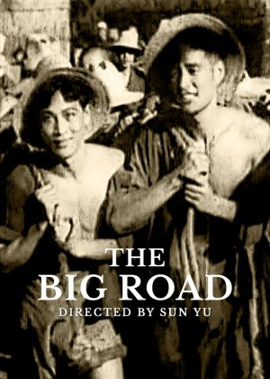 The Big Road poster