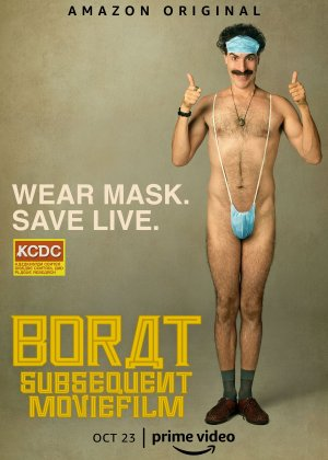 Borat: Subsequent Moviefilm poster