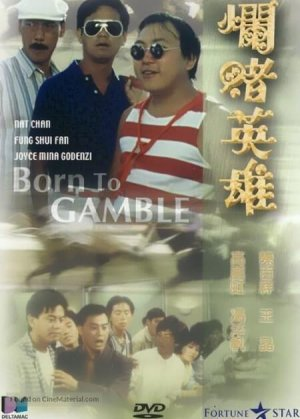 Born to Gamble poster