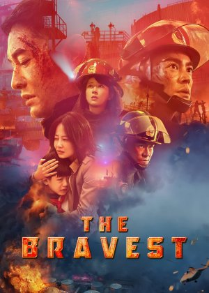 The Bravest poster