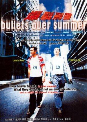 Bullets Over Summer poster