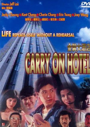 Carry On Hotel poster