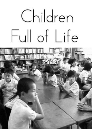 Children Full of Life poster