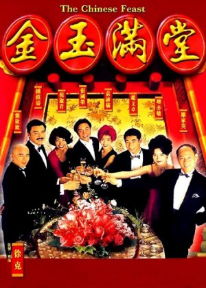 The Chinese Feast poster