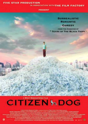 Citizen Dog poster