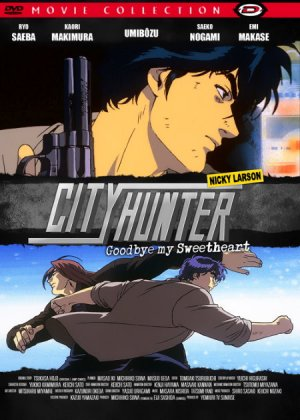 City Hunter: Goodbye My Sweetheart poster
