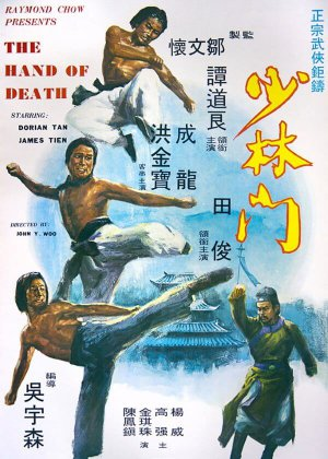 Countdown in Kung Fu poster