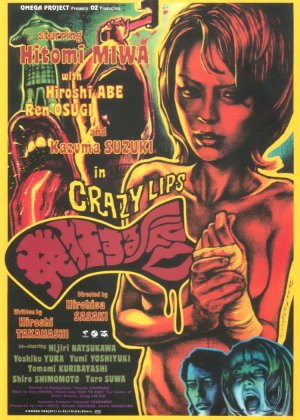 Crazy Lips poster