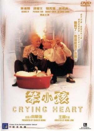 Crying Heart poster