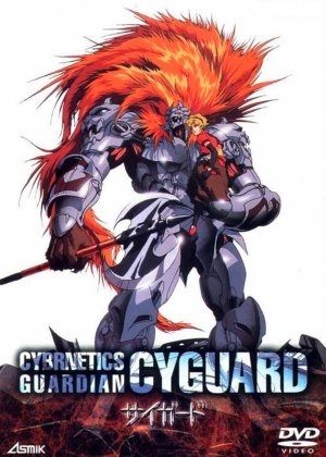 Cybernetics Guardian poster