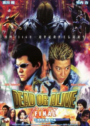 Dead or Alive: Final poster