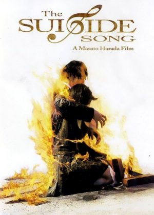 The Suicide Song poster