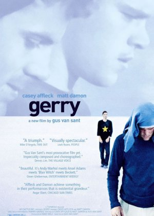 Gerry poster