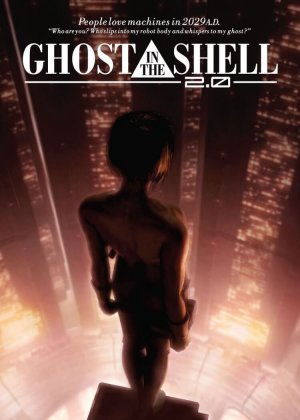 Ghost in the Shell 2.0 poster