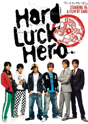 Hard Luck Hero poster