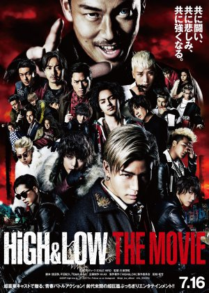 High & Low: The Movie poster