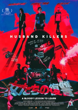 Husband Killers poster