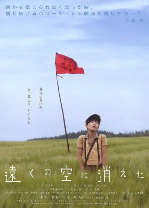 Into the Faraway Sky poster
