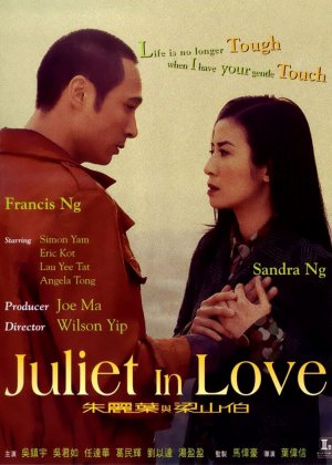 Juliet in Love poster