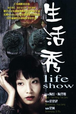 Life Show poster