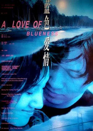 A Love of Blueness poster